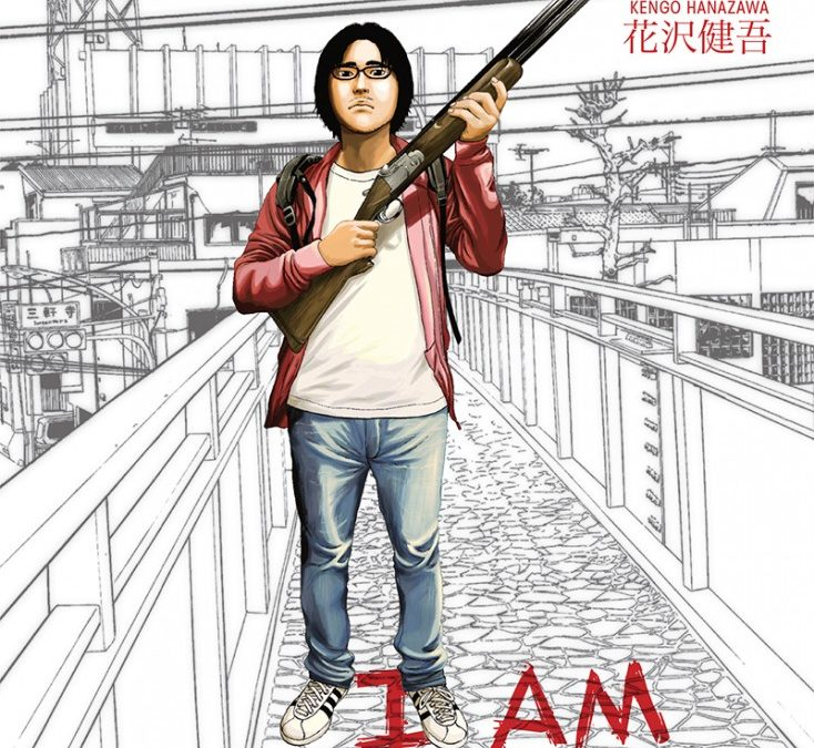 New 'I Am a Hero' Book Trailer from Dark Horse