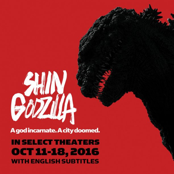 Catch the Limited Run of 'Shin Godzilla' in Theatres This October