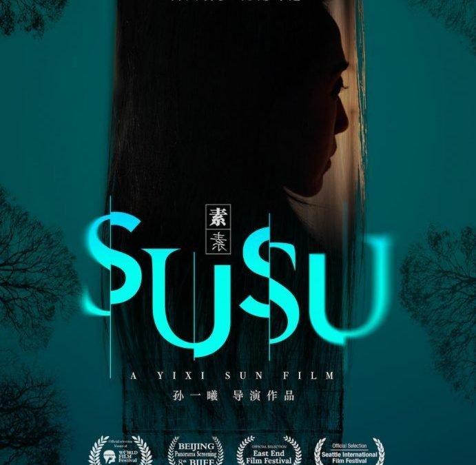Trailer for 'SUSU' Features a Lethal Love Triangle